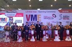 Vietnam Manufacturing 2017: mesures technologiques pour l'industrie