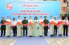 Ho Chi Minh-Ville : 42 ans de développement et d'intégration en images