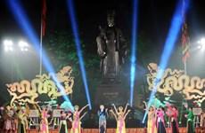 Hanoi : programmes artistiques pour célébrer le 42e anniversaire de la réunification nationale