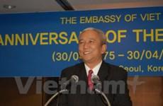 Célébration du 42ème anniversaire de la réunification nationale en R. de Corée