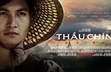 Deux films vietnamiens au Salon du cinéma de l'ASEAN 2017