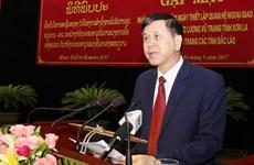 Les forces armées de Son La et des provinces du Nord du Laos renforcent leur coopération