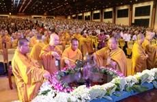 Le 2.561e anniversaire de la naissance du Bouddha célébré à Ninh Binh