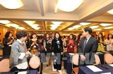 Rencontre entre les entrepreneurs Vietnam-Japon à Tokyo