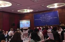 Rechercher des moyens de favoriser le succès des femmes en sciences et technologies