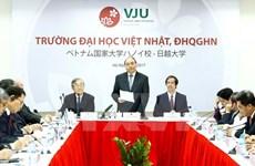 Université Vietnam-Japon, symbole du partenariat stratégique approfondi entre les deux pays