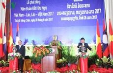 Nombre d'activités en l'honneur de l'amitié avec le Laos et le Cambodge