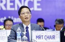 Clôture de la 23e conférence des ministres responsables du commerce de l'APEC