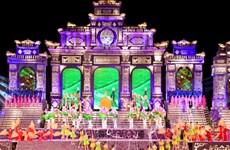Le Festival de Huê 2018 mettra l'accent sur la quintessence culturelle et artistique du Vietnam