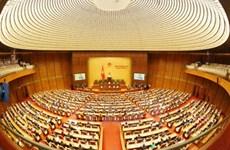 Ouverture de la 3e session de l'Assemblée nationale de la XIVe législature