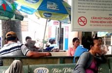 Le Vietnam applique la loi contre les effets néfastes du tabac