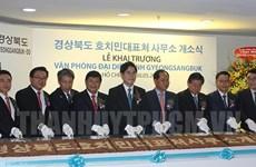 Inauguration du bureau de province sud-coréenne Gyeongsangbuk à HCM-Ville