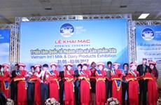 """Laiterie: première exposition internationale """"Vietnam Dairy"""""""