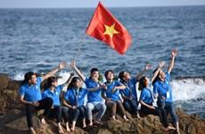"""Programme """"Les étudiants avec la mer et les îles de la Patrie 2017"""""""