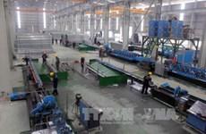 Binh Dinh renforce l'attirance des investissements domestiques et étrangers
