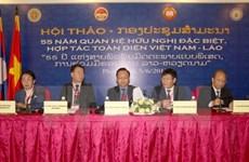 Promouvoir les relations de solidarité spéciale et de coopération intégrale Vietnam-Laos