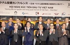 Le PM participe à une conférence sur la promotion de l'investissement vietnamien au Japon