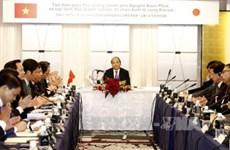 Le PM affirme créer des conditions aux entreprises japonaises