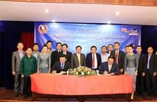 Star Telecom crée un système de gestion démographique pour le Laos