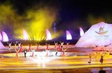 Ouverture du festival des patrimoines de Quang Nam 2017
