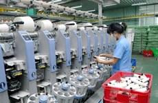 Ho Chi Minh-Ville : bond des exportations de produits high-tech