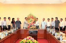 Le secrétaire du Comité du Parti pour Hanoï rend visite à la VNA