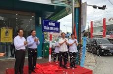 HaTinh: une rue portant le nom d'un journaliste de la VNA