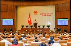 Clôture de la 3e session de la 14e législature de l'Assemblée nationale