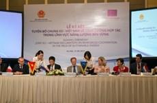 Signature d'une Déclaration commune sur la coopération dans les énergies durables