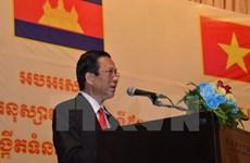 Célébration des 50 ans des relations Vietnam-Cambodge à Phnom Penh
