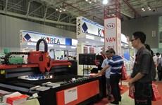 Prochaine exposition internationale sur l'ingénierie de précision et de l'usinage