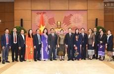 Vietnam et Laos resserrent leurs relations dans la justice
