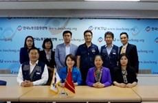 Une délégation de la Confédération générale du Travail du Vietnam en visite en République de Corée