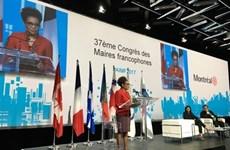 Le 37e congrès des maires francophones à Montréal