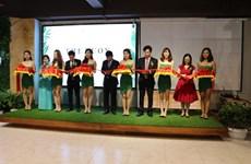 Nouvel espace d'assistance aux projets de start-up à Hanoï