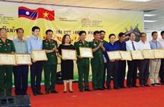 Clôture de la Foire commerciale Vietnam-Laos 2017