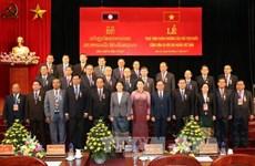Des dirigeants de 15 provinces laotiennes à l'honneur