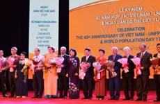 Célébration du 40e anniversaire de la coopération entre le Vietnam et l'UNFPA