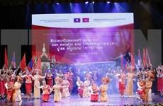 Ouverture des journées de la culture et du tourisme du Vietnam au Laos
