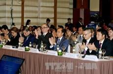 La Communauté économique de l'ASEAN et les opportunités pour les entreprises vietnamiennes
