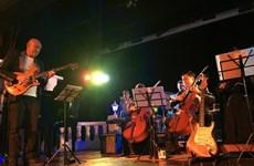 Lancement d'un programme de musique classique pour les jeunes