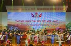 Le premier échange d'amitié frontalière Vietnam-Laos à Son La