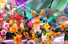 Bientôt la 7ème édition du Festival floral de Dà Lat 2017