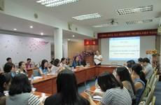 Rendez-vous en août pour le Forum de l'exportation 2017 à Hô Chi Minh-Ville
