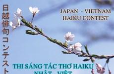 Lancement du 6e concours de composition de haïku