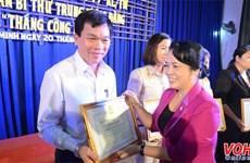 Mois des ouvriers: 117 milliards de dongs en faveur des travailleurs de Ho Chi Minh-Ville