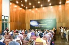L'ICISE, membre de l'Association internationale des congrès et des conventions