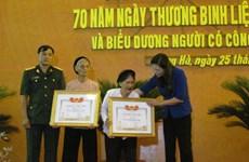 Activités en l'honneur des personnes méritantes