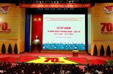 Célébration du 70e anniversaire de la journée des invalides de guerre et des morts pour la Patrie