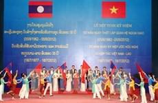 Coopération entre les jeunes de Quang Nam et de Sékong (Laos)